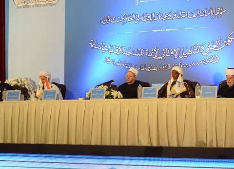 هجوم «الطيب» على مؤتمر «الإفتاء» يكشف صراع الأزهر مع «المؤسسات الدينية»
