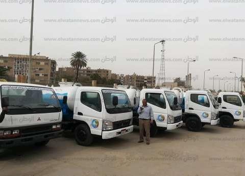"""""""مياه أسيوط"""" تعيد تأهيل 58 سيارة لخدمة المواطنين"""