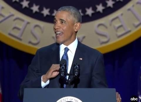 عاجل| أوباما: السياسة تعكس تحضر الشعوب.. ويجب خلق فرص نجاح لكل الناس