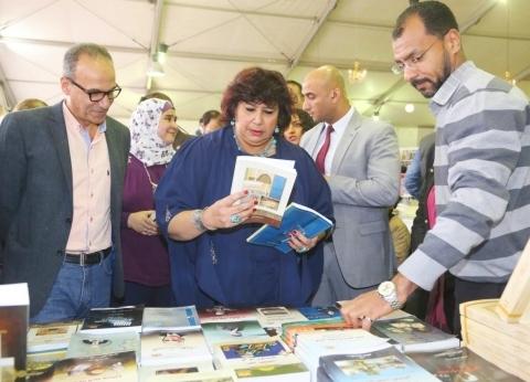 وزيرة الثقافة تتفقد معرض الإسكندرية الدولي للكتاب وتقرر إعادة إقامته