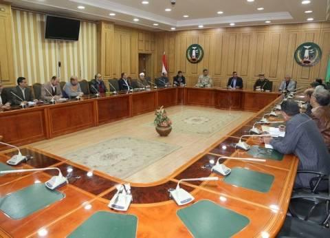 سكرتير محافظة المنوفية يعقد اجتماعا تنسيقيا استعدادا لانتخابات الرئاسة
