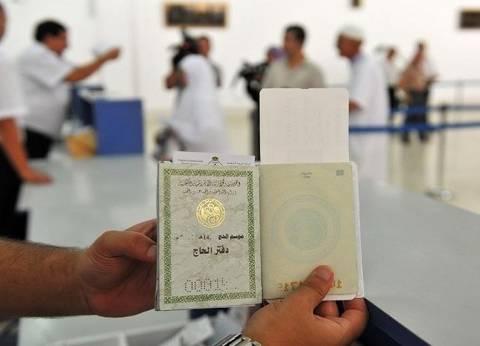 """""""الجوازات والهجرة"""" ترصد الحالات الإنسانية للتيسير على المواطنين"""