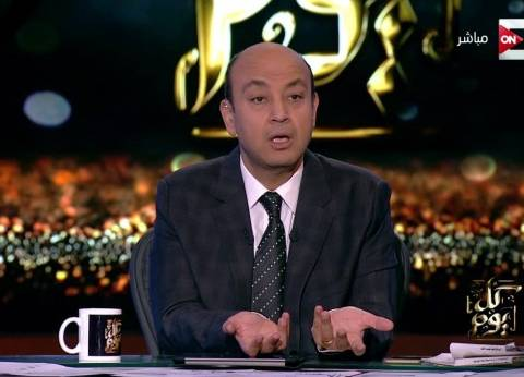 """عمرو أديب عن سامي عنان: """"هو في حد عاوز يبقى رئيس مصر في 10 أيام؟"""""""