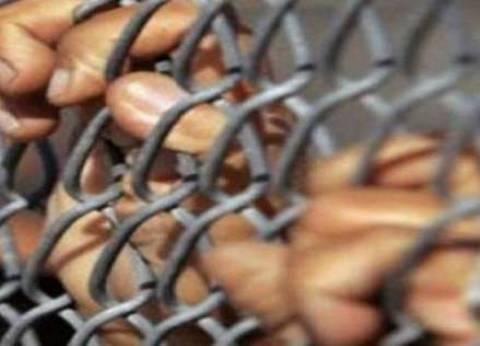 تجديد حبس عامل بتهمة إشعال النيران في منزل طليقته بالصف