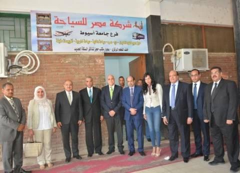 """تأجيل انتخابات مجلس إدارة """"مصر للسياحة"""" لأجل غير مسمى """"دون سبب"""""""