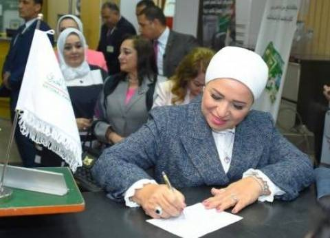 عاجل| قرينة الرئيس تدلي بصوتها في الانتخابات الرئاسية بمصر الجديدة