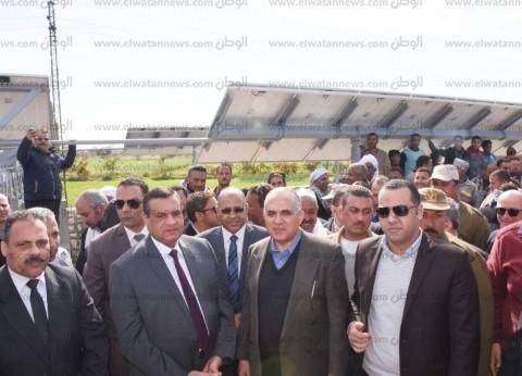 وزير الري ومحافظ البحيرة يفتتحان مشروع استخدام الطاقة الشمسية
