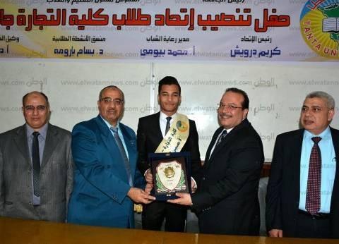 رئيس جامعة طنطا: كرامة مصر فوق الجميع وليست محل نقاش أو مزايدة