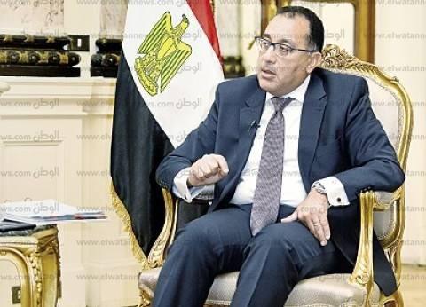 بالفيديو| مدبولي: مصر ليست القاهرة الكبرى فقط.. والتطوير العقاري يستهدف جميع المحافظات