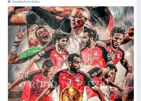 بـ«حماس» و«تحذير» و«توقع».. المصريون يشجعون مصر: «يا رب اجبر بخاطرنا»