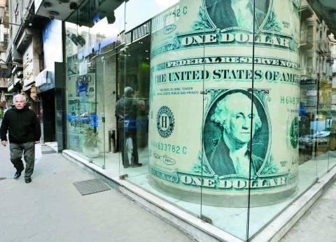 الأسواق العالمية تحتفل بخطة الإصلاح الضريبي الأمريكية