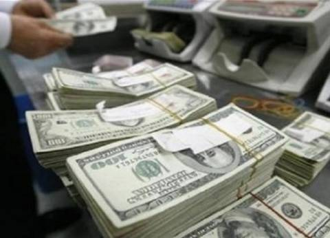 أصول صناديق الثروة السيادية حول العالم تقفز إلى 7.45 تريليون دولار
