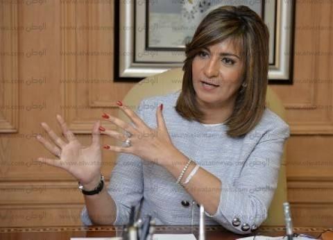 """وزيرة الهجرة: """"إحياء الجذور"""" أظهرت حب اليونانيين والقبارصة لمصر"""