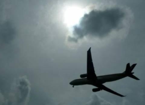 """نيجيريا تعلن عن أحدث شركة طيران جديدة: """"ننتظر اقتناء الطائرات"""""""
