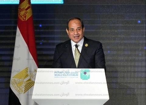 ينطلق بعد غد.. السيسي في شرم الشيخ للمشاركة في منتدى شباب العالم
