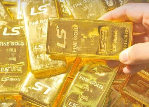 هبوط أسعار الذهب في العقود الآجلة لأكثر من 9 دولارات