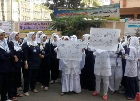 """ممرضات """"طنطا الدولي"""" يعلقن التظاهر إلى يوم الثلاثاء المقبل"""