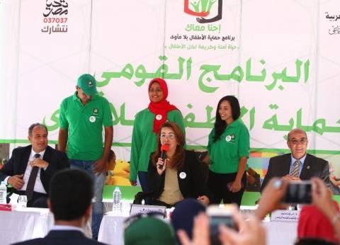 غادة والي: نعد قانونا لتيسير كفالة الأطفال بلا مأوى