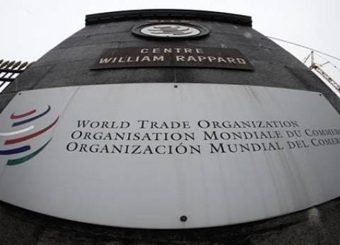 منظمة التجارة العالمية تحث الأعضاء على إيجاد حلول للتحديات النظامية