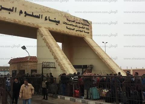 1195 مصريا وليبيا يغادرون من منفذ السلوم إلى ليبيا
