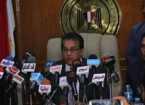 بدء تقدم الطلاب الوافدين للالتحاق بالجامعات المصرية الحكومية والمعاهد