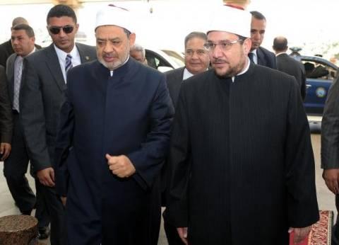 """مصادر: قيادات المؤسسات الدينية على رأس المشاركين بمؤتمر """"الشؤون الإسلامية"""""""