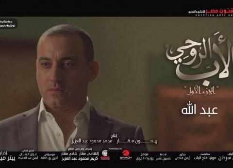 """دياب يعلن عن تجسيده لشخصية """"عبدالله"""" في """"الأب الروحي"""""""