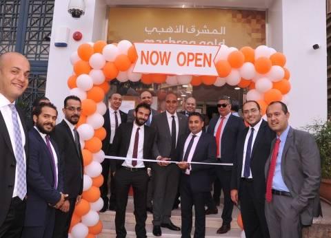 بنك «المشرق- مصر» يفتتح فرعه الجديد بشارع الثورة