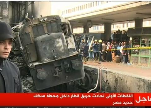 """التجارة بدماء ضحايا """"محطة مصر"""".. مواطنون يبحثون عن صور للحادث"""