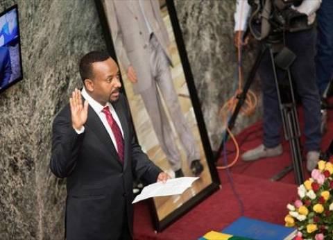 """رئيس الوزراء الإثيوبي يضع """"الخطوط الحمراء"""" لأعضاء حكومته"""