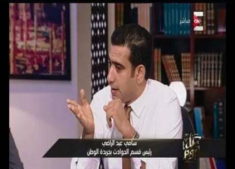 سامي عبدالراضي يكتب: الانتحار.. السيناريو الأقرب لمذبحة الرحاب