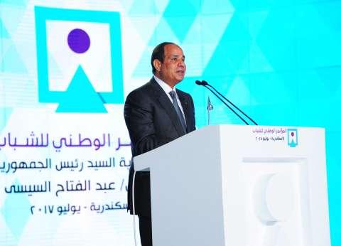 السيسي للشباب: لا يمكن لأحد أن يغلب الشعب المصري