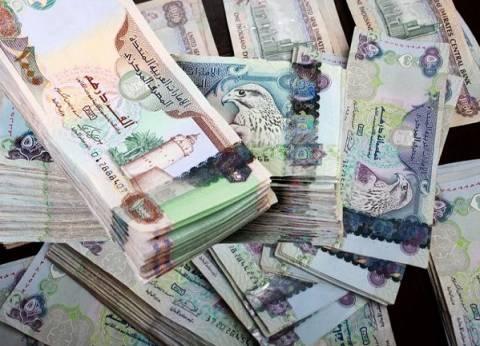 """الدرهم الإماراتي يستقر.. ويسجل 4.79 جنيه في """"الأهلي الكويتي"""" و""""أبوظبي"""""""