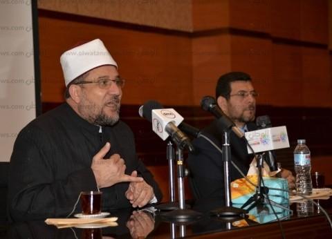 """وزير الأوقاف عن حادث """"مسجدي نيوزيلندا"""": الدماء معصومة في كل الديانات"""