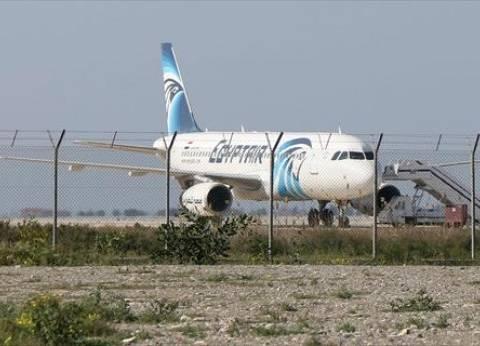 """رئيس الوزراء اليمني يعزي إسماعيل في ضحايا """"الطائرة المنكوبة"""""""