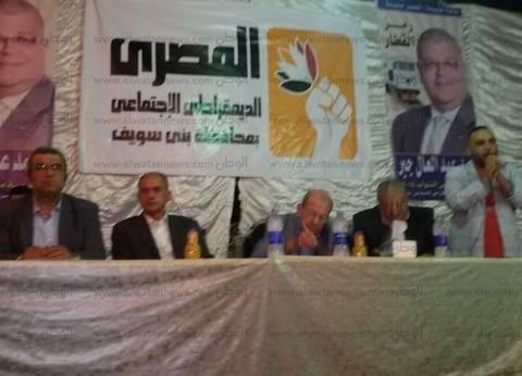 """""""المصري الديمقراطي"""" يدعو لإيجاد حل لأزمة نقص الدواء"""