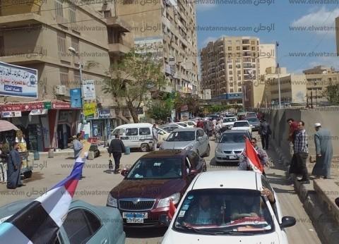 """بـ220 سيارة.. """"تعليم كفر الشيخ"""" تنظم مسيرة مؤيدة لتعديل الدستور"""