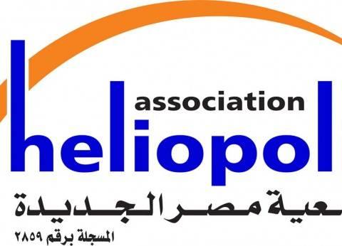 """""""جمعية مصر الجديدة"""": نسعى لتعزيز التواصل الثقافي بين الشعوب"""
