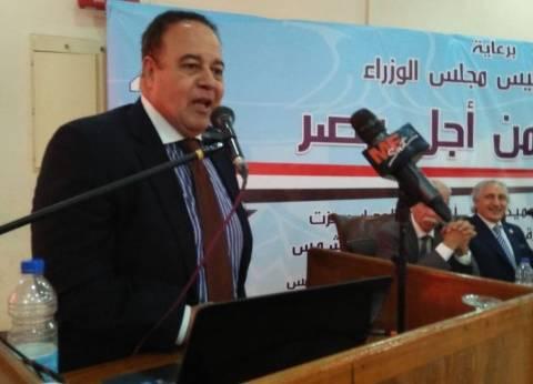 جمال الشاعر: الإحباط أخطر تحديات تواجه الأمن القومي