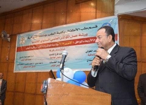 رئيس جامعة المنوفية يفتتح ورشة عمل المؤتمر السنوي الثالث لطب الأطفال
