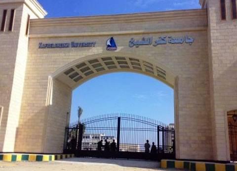 """""""عمداء كفر الشيخ"""" يناقش ملفات الجودة بـ 4 كليات ويشجع على النشر الدولي"""