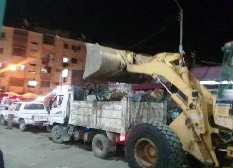 حملة مرافق ونظافة مكبرة بشوارع حي غرب سوهاج
