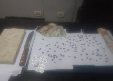 القبض على تاجر مخدرات بمحطة سكك حديد مطروح