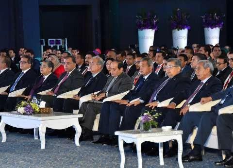 الرئيس يغادر ختام مؤتمر الشباب بعد عزف السلام الجمهوري