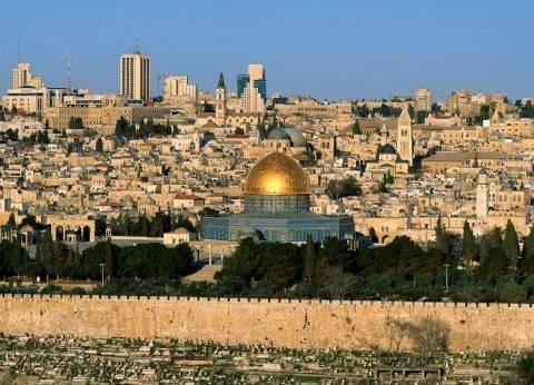 عاجل| نقل السفارة الأمريكية في إسرائيل إلى القدس يوم 14 مايو المقبل
