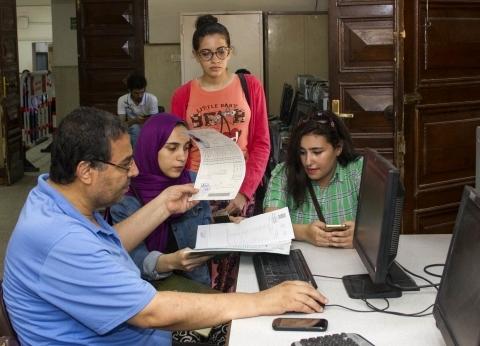 «التعليم العالى»: مصروفات «الجامعات الخاصة» خارج اختصاصنا
