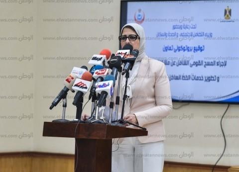 """وزير الصحة من البرلمان: مبادرة مصرية لعلاج مصابي فيروس """"سي"""" في إفريقيا"""