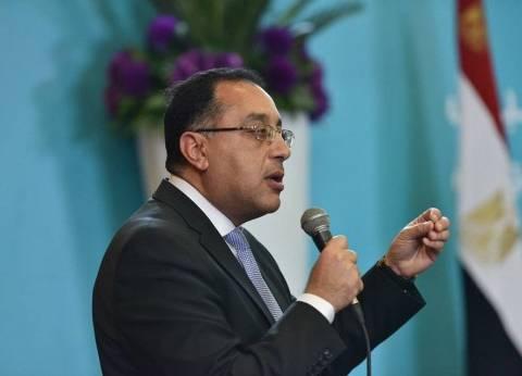 مدبولي: خطة عاجلة لمعالجة الصرف الصحي في صعيد مصر