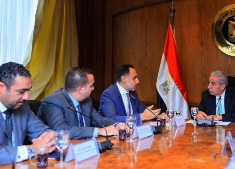 """تفاصيل برنامج البعثة التجارية للجمعية """"المصرية ـ البريطانية"""""""