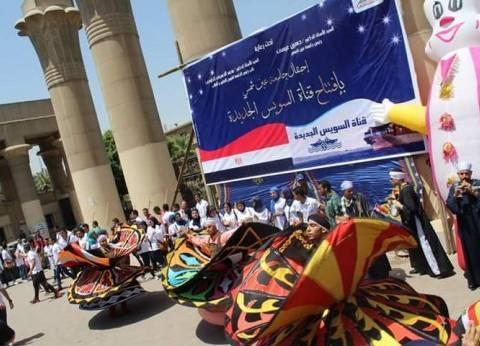 جامعة عين شمس تحتفل بقناة السويس بحضور نائب القوات الجوية